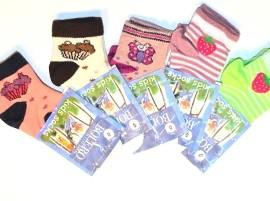 Žaismingos kojinės vaikams (2 - 11 mėn.)